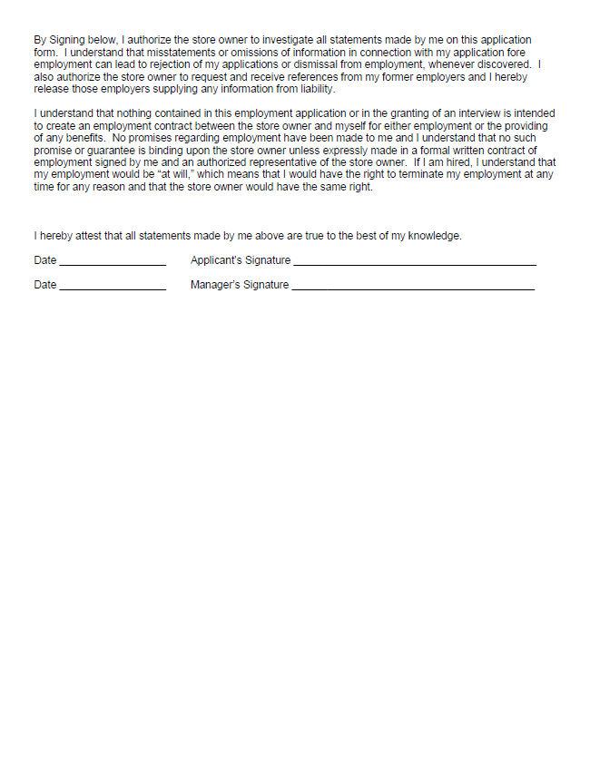 Free Dairy Queen Job Application